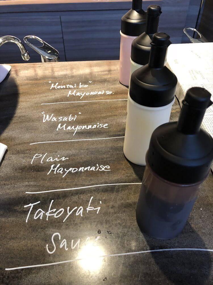 琵琶湖マリオットホテルのラウンジのたこ焼きのソース