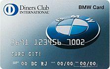 BMW ダイナースカード券面デザイン