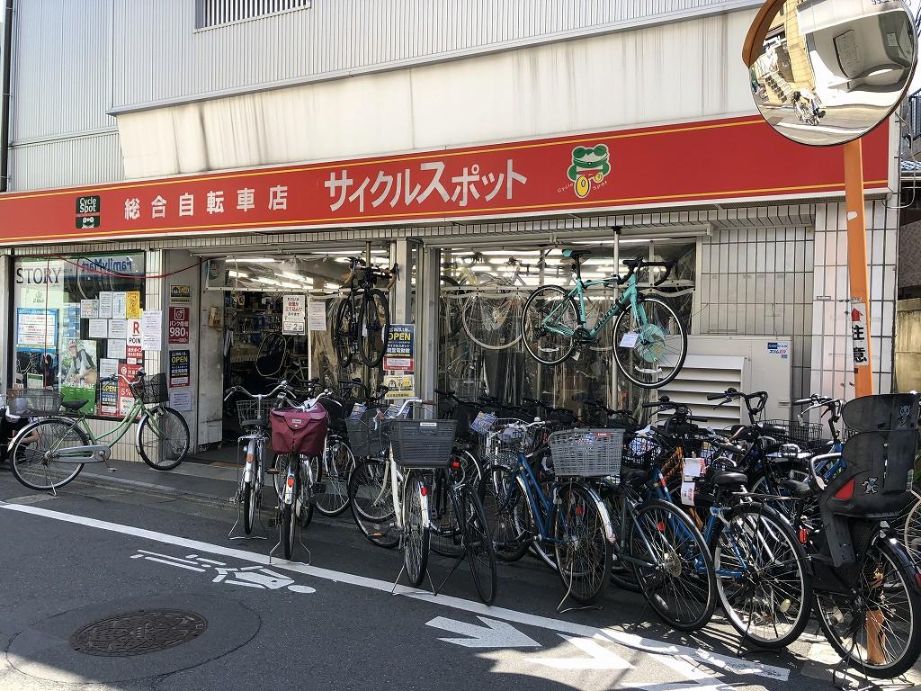 経堂のサイクルスポット経堂店
