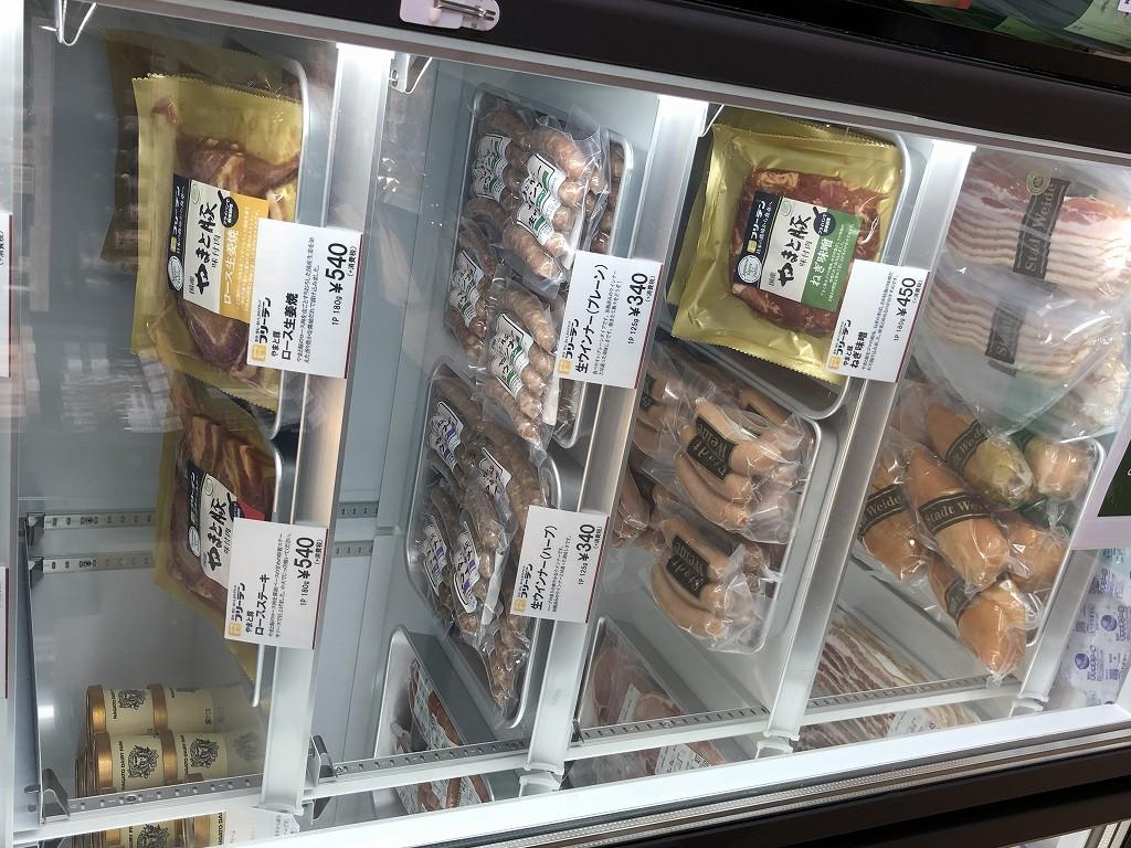 世田谷代田キャンパスの東京農大アンテナショップのお肉製品