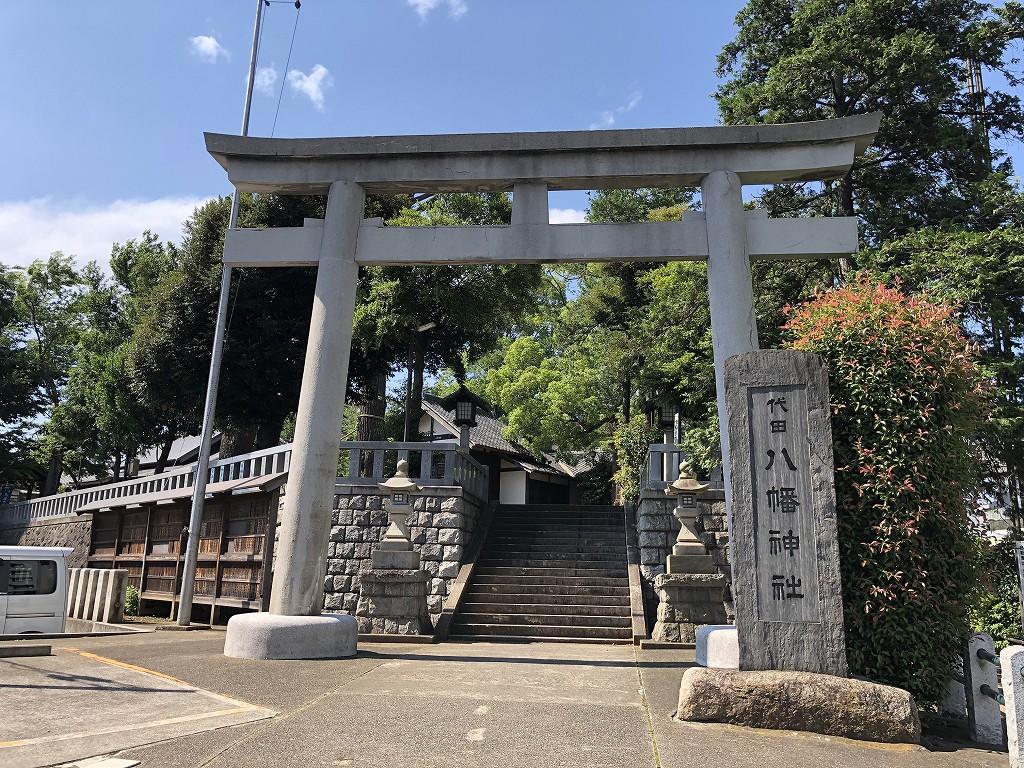 代田八幡神社の鳥居