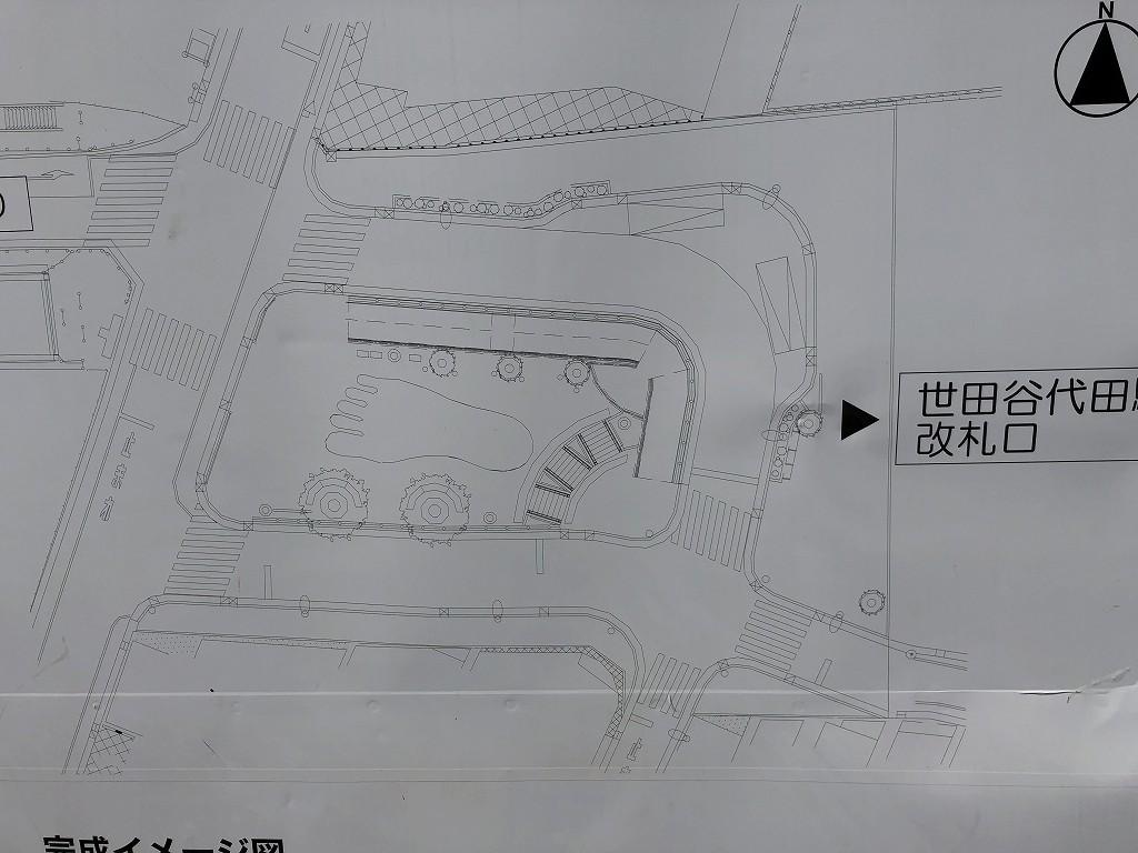 世田谷代田駅前の整備計画