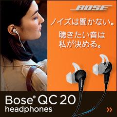 BOSE QC20公式サイト画像