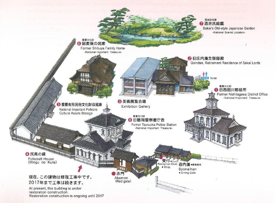 致道博物館の案内図