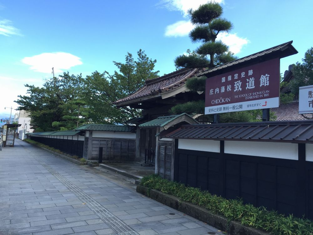 庄内藩校・致道館2