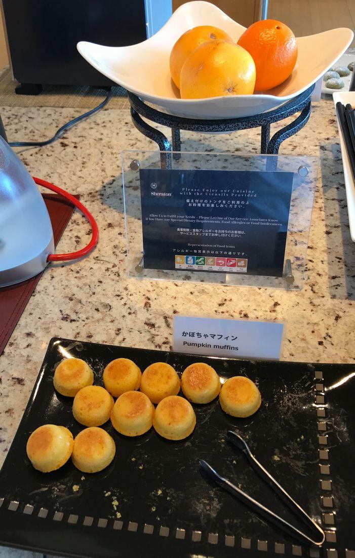 シェラトングランドホテル広島のクラブルームのかぼちゃマフィン