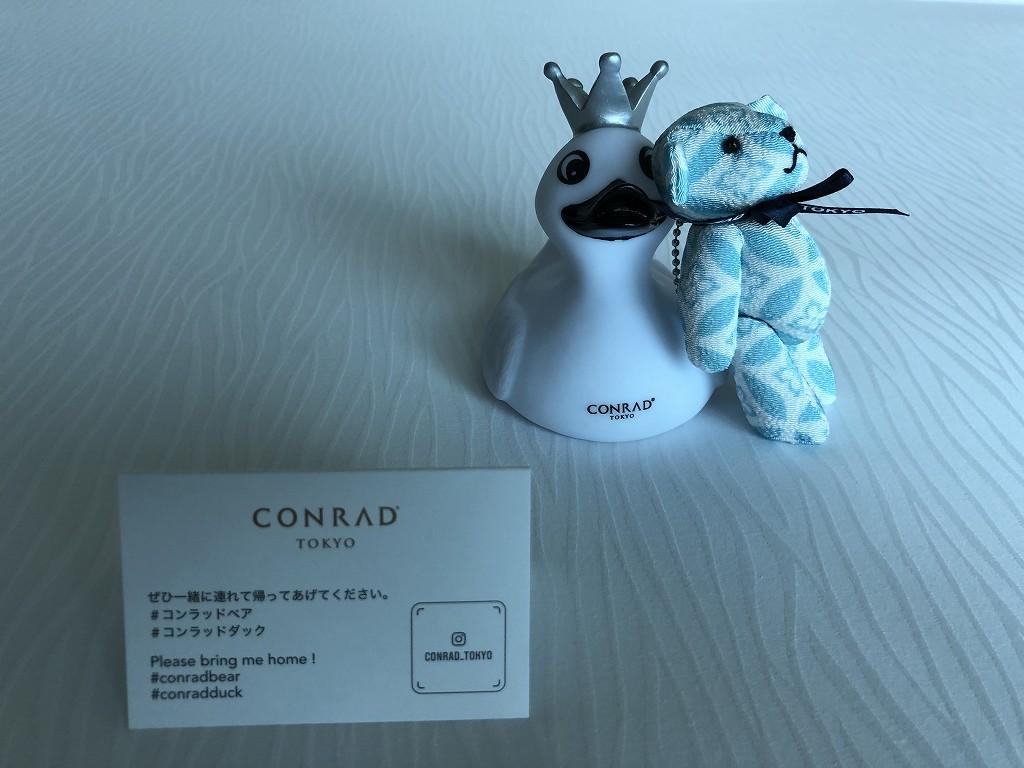 コンラッド東京のコンラッドダックとコンラッドベアー
