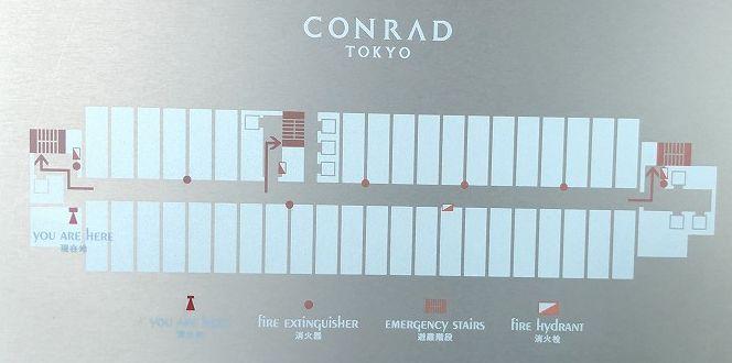 コンラッド東京の3601号室
