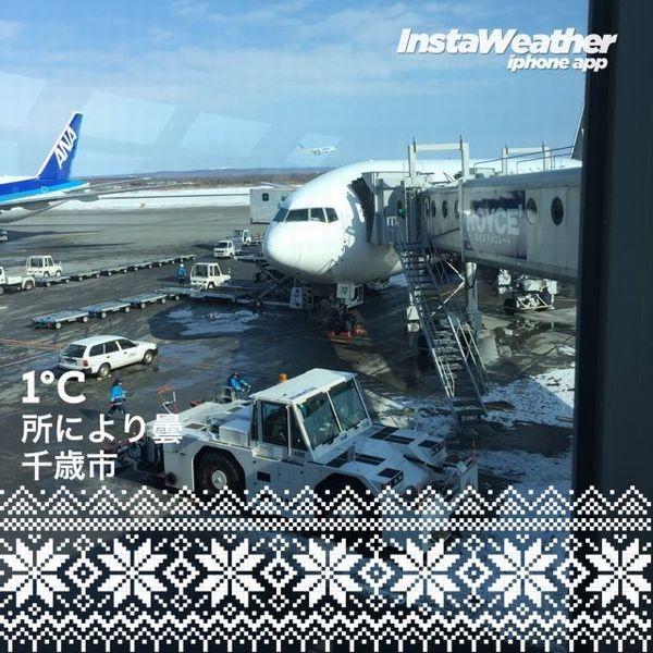 新千歳空港の気温画像