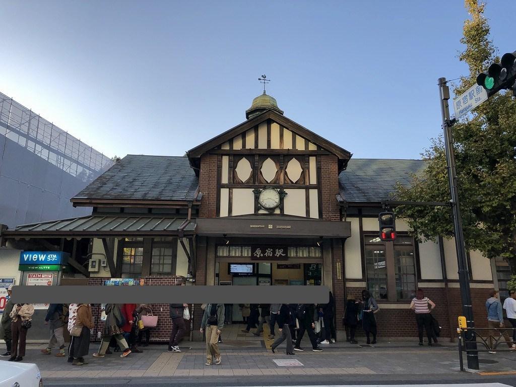 木造の原宿駅舎