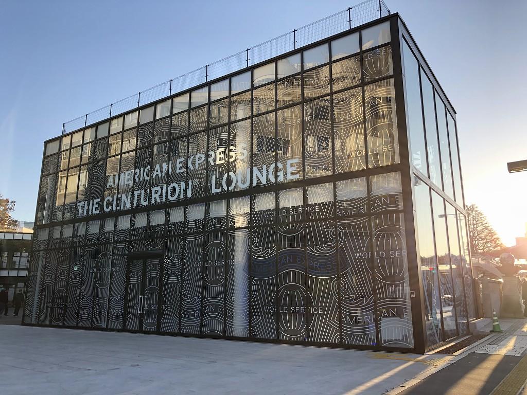 東京離宮 Centurion Lounge Pop Up2