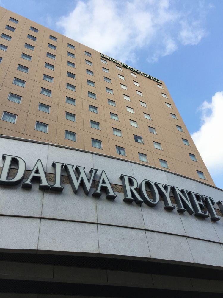 ダイワロイネットホテル秋田外観