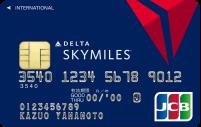 デルタスカイマイルJCB一般カード券面デザイン