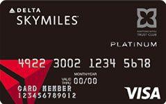 デルタ スカイマイル SuMi TRUST CLUB プラチナVISAカード券面デザイン