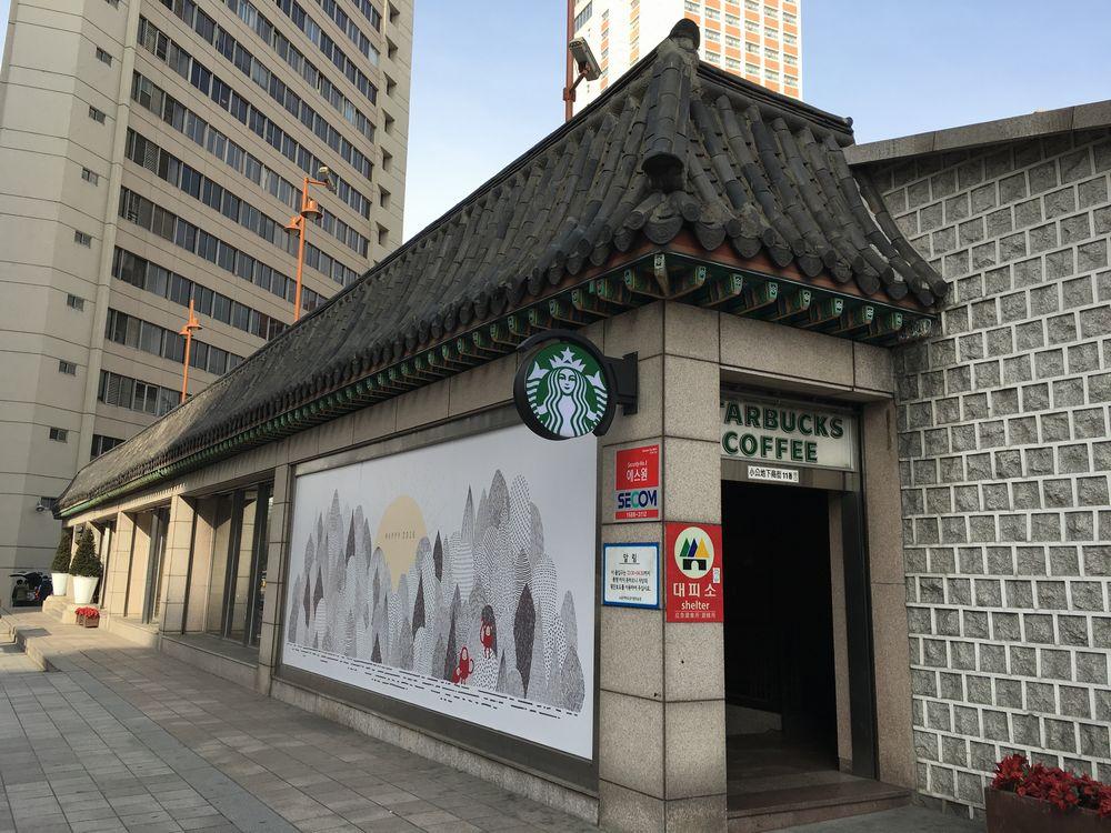 ウェスティン朝鮮ソウル近くの宮殿風スタバ1