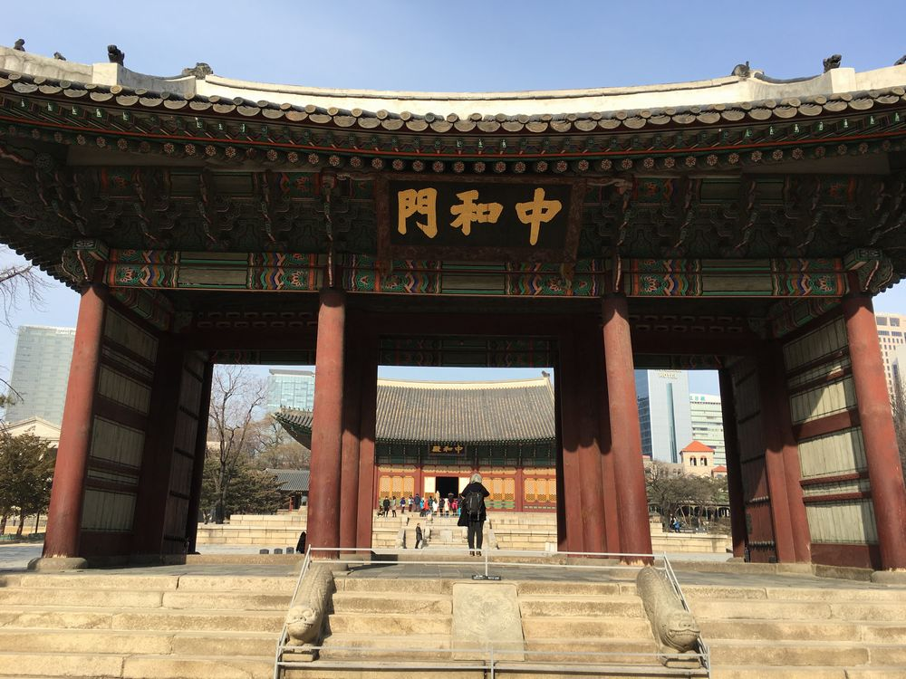 徳寿宮の中和門