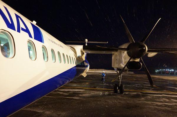 DHC8-Q400画像