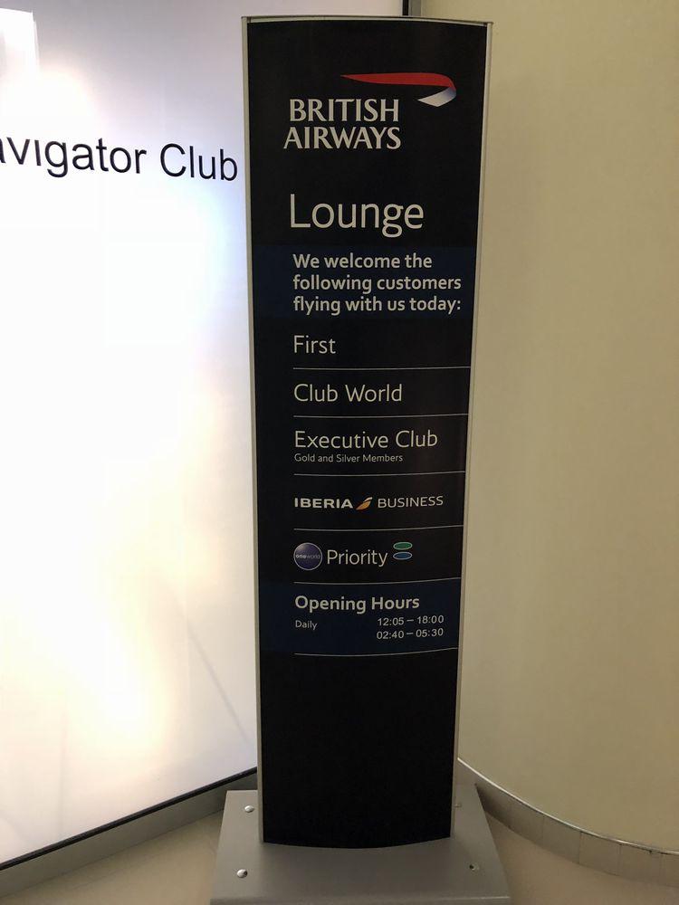 ドモジェドヴォ空港(DME)のNavigator Club Loungeの対象者