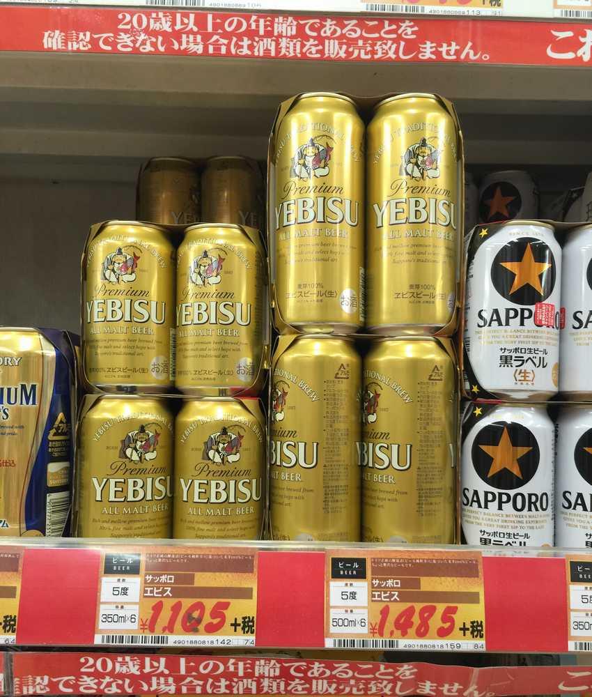 ドン・キホーテ環八世田谷のエビスビール価格店画像