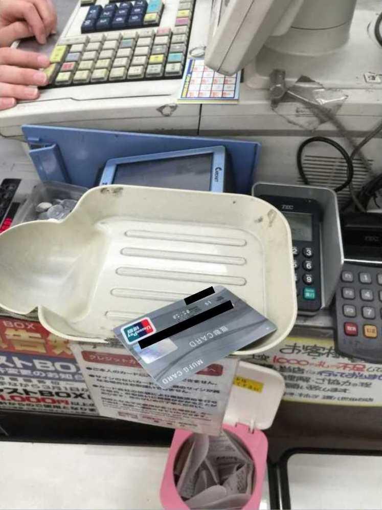 ドン・キホーテ環八世田谷でMUFG銀聯カード決済画像