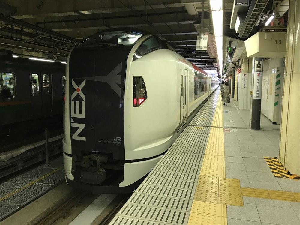 成田エクスプレス45号