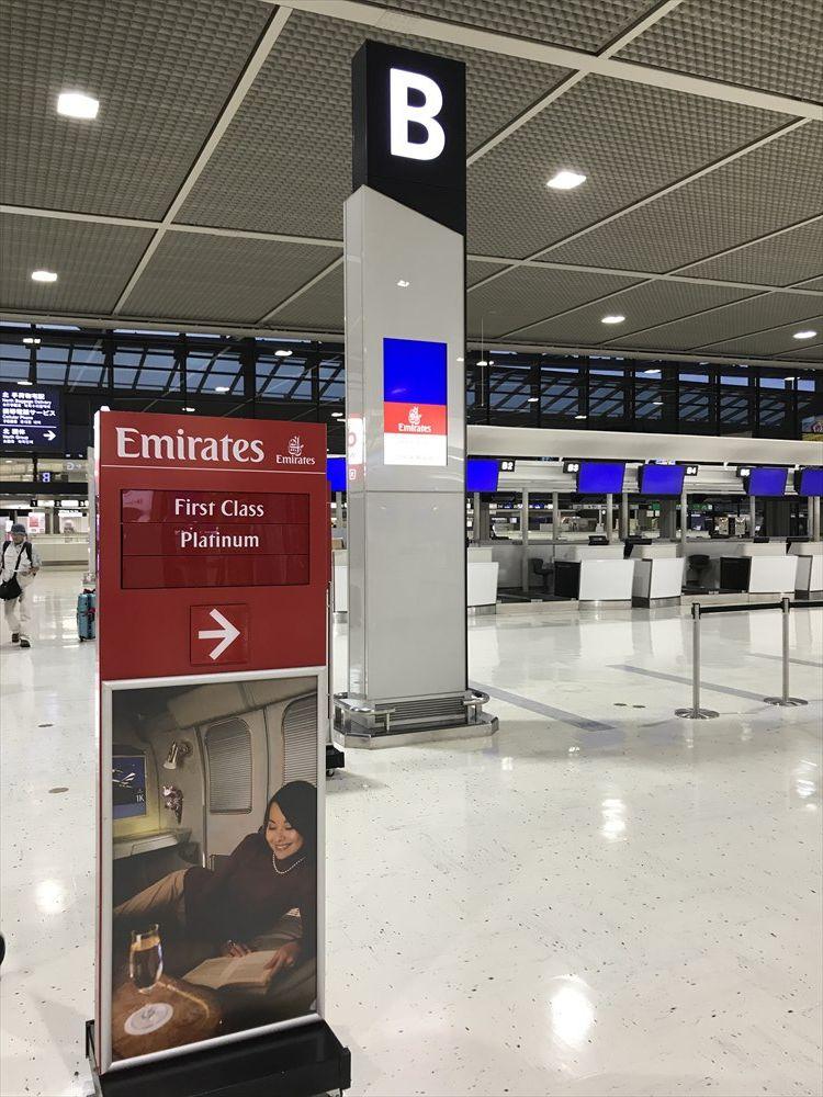 成田航空のエミレーツのファーストクラスカウンター