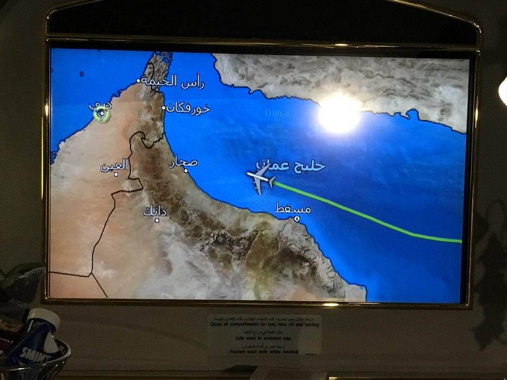 アラビア湾上空