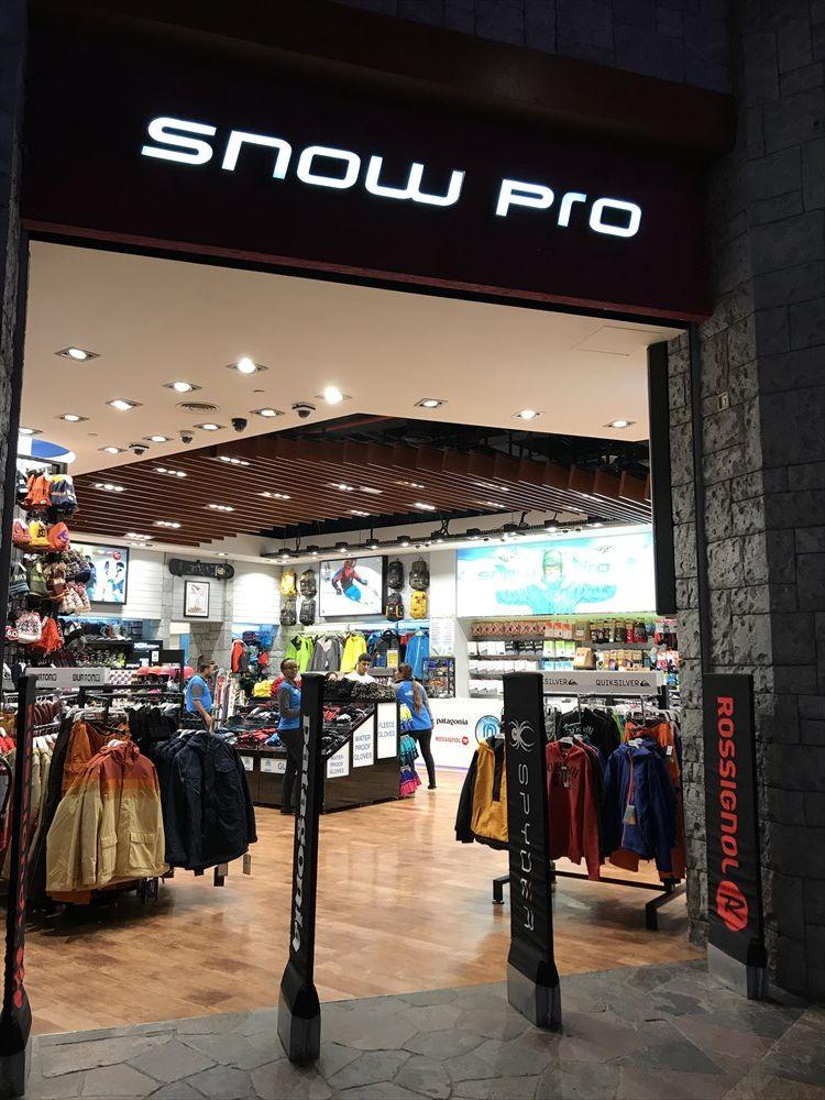 モール・オブ・ザ・エミレーツのスキー用品店