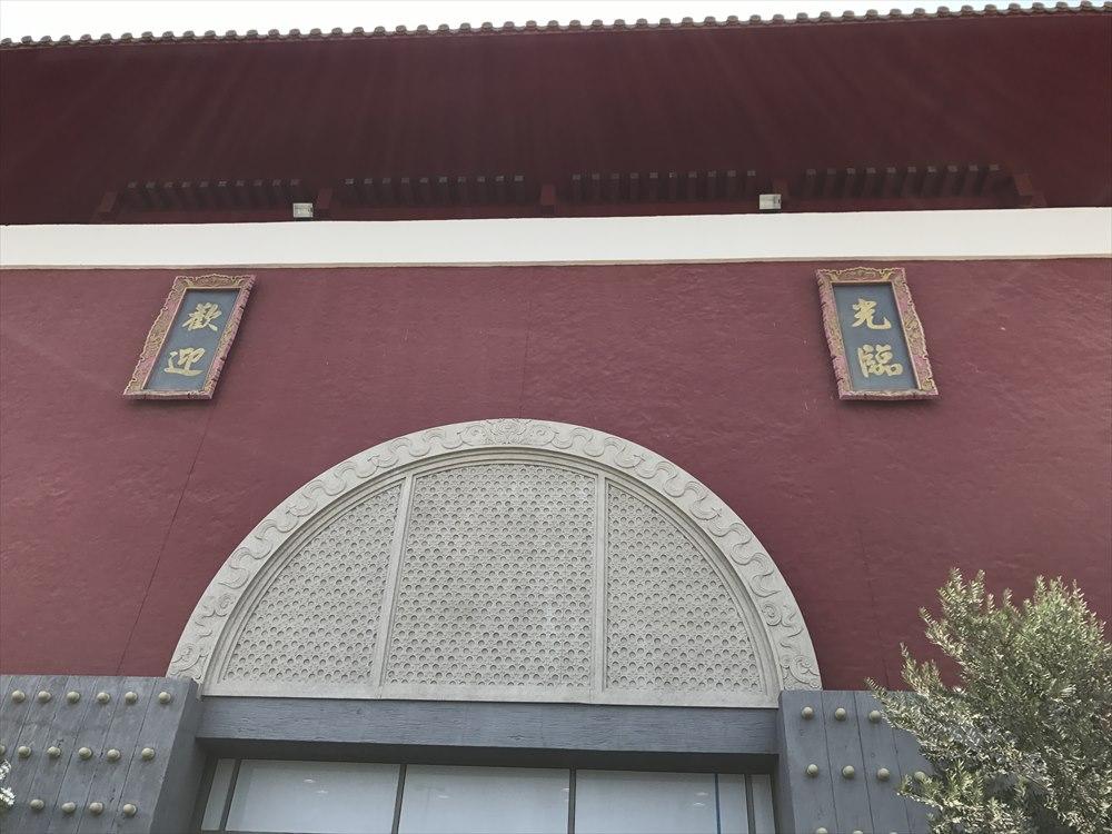 イブン・バトゥータ・モールの入口