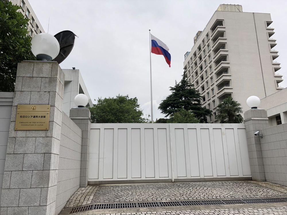 東京のロシア大使館