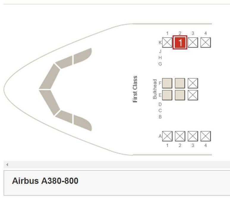 エミレーツ航空の座席指定2