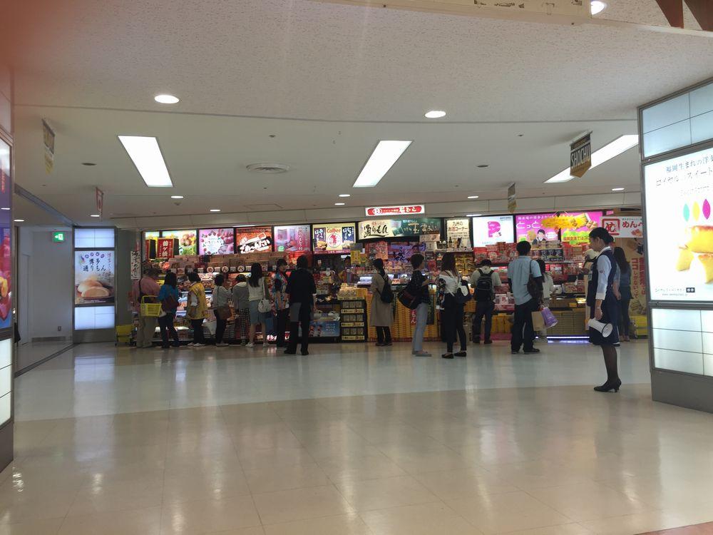 福岡空港おみやげ屋画像