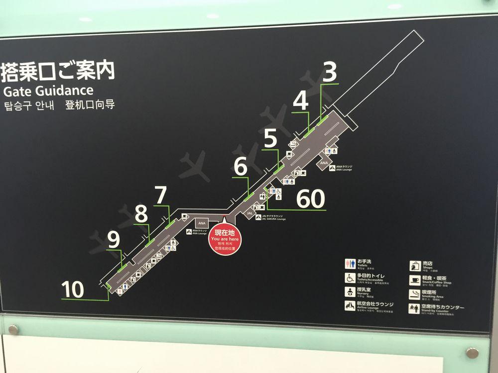 サクララウンジと10番搭乗口の位置関係画像