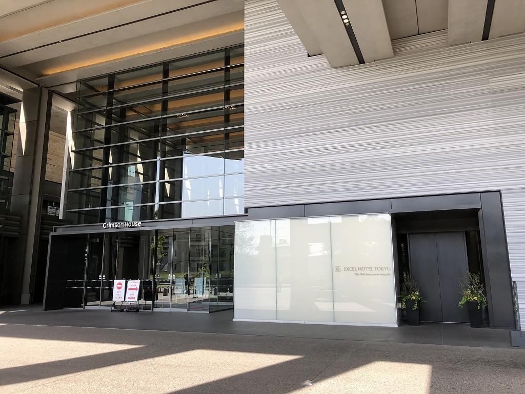楽天クリムゾンハウスにある二子玉川エクセルホテル東急の入口