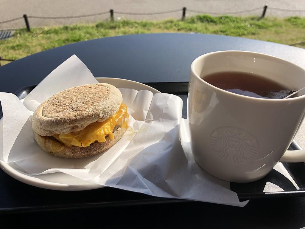 二子玉川公園のスターバックスで朝食1