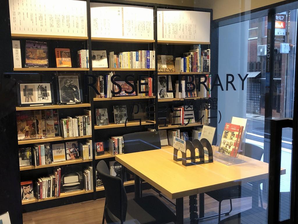 立誠図書館の外観