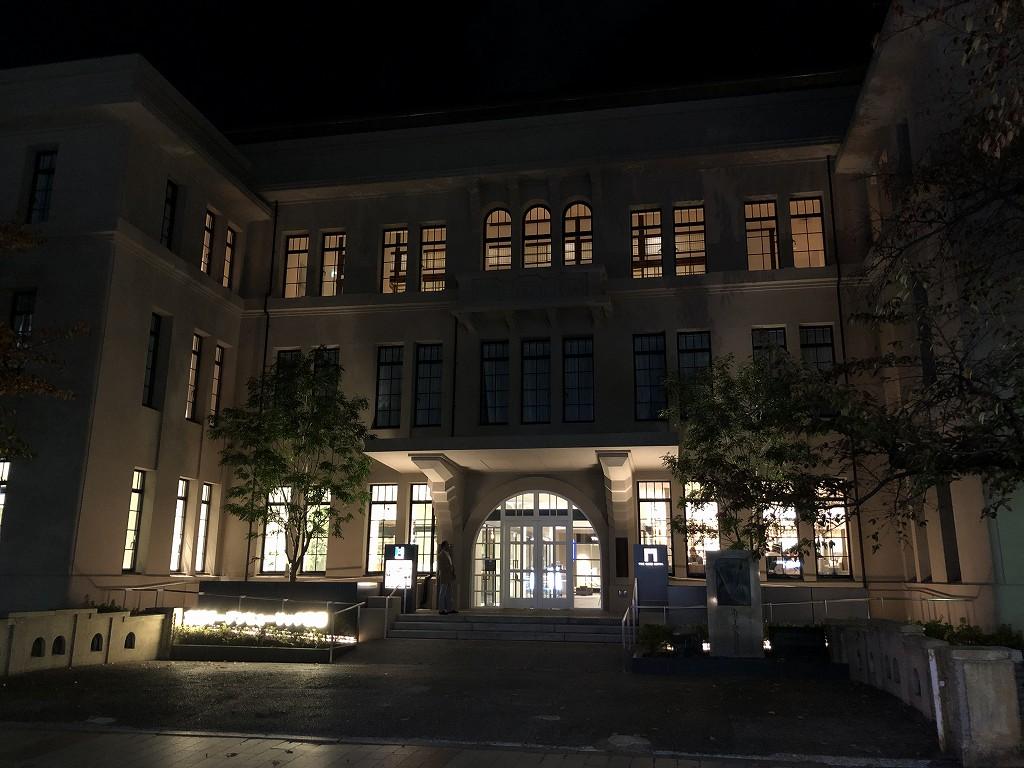 THE GATE HOTEL 京都高瀬川 by HULICの夜の外観1