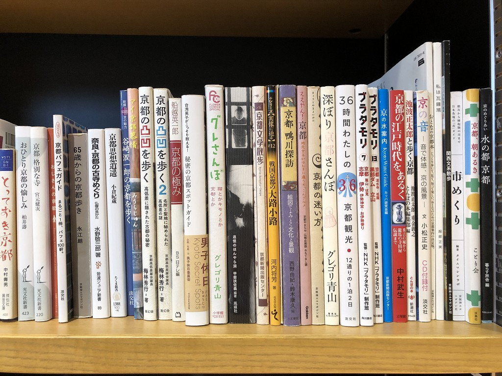 立誠図書館の選書3