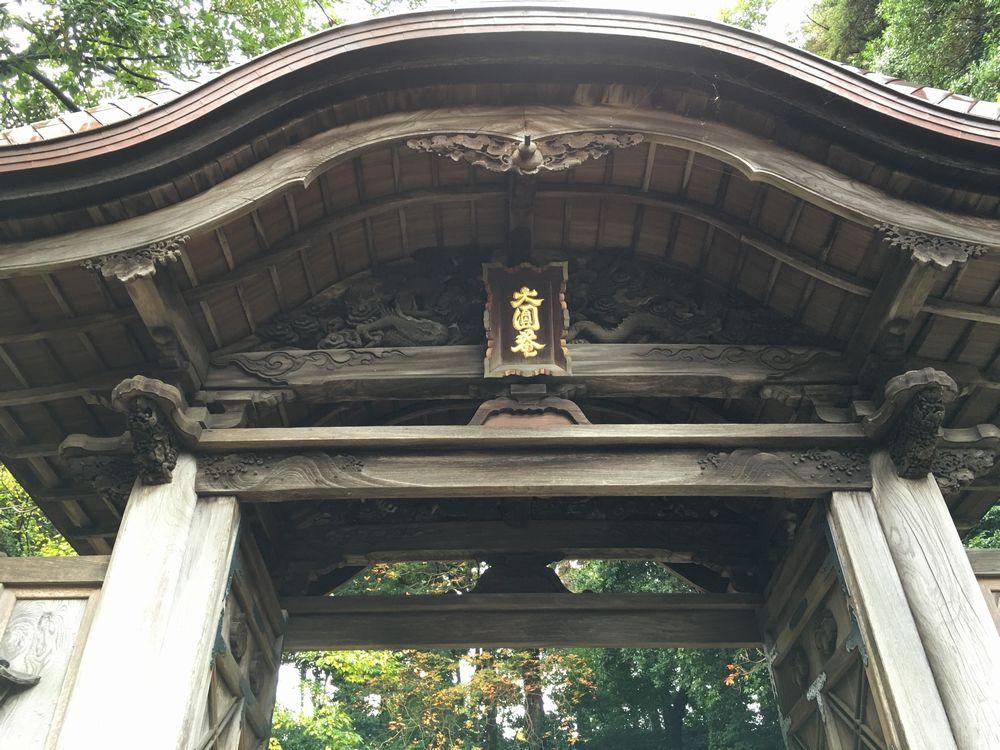 松平治郷政の廟門