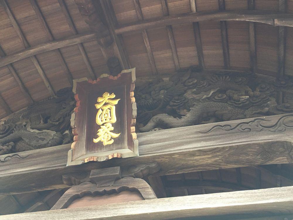 松平治郷政の廟門の龍