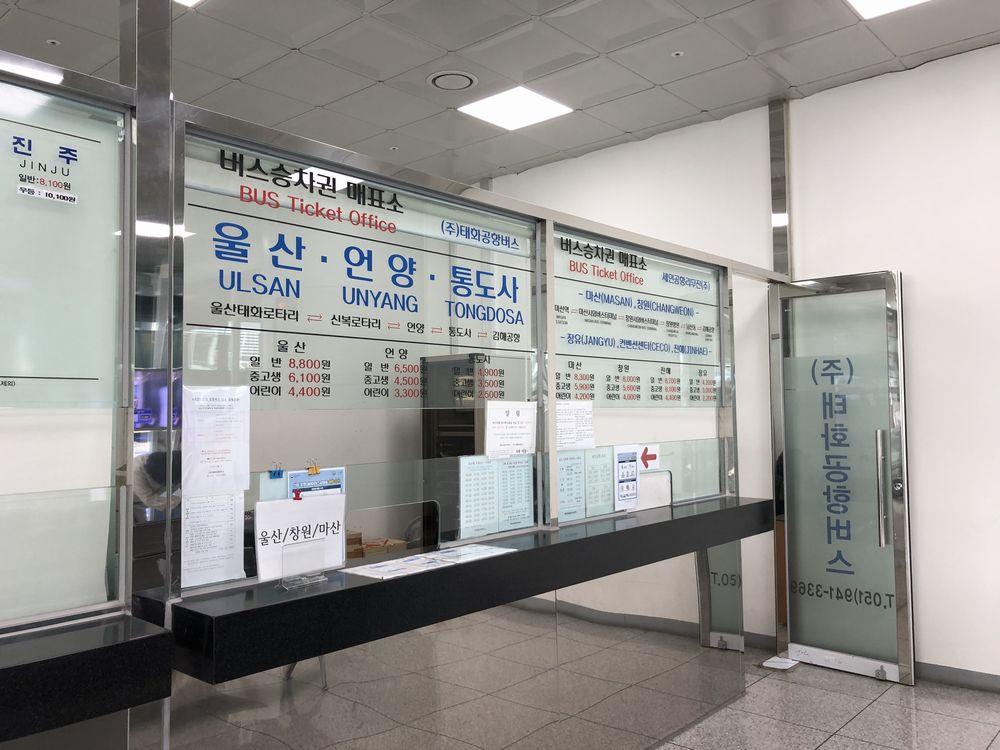 金海空港のバスチケット売り場の窓口