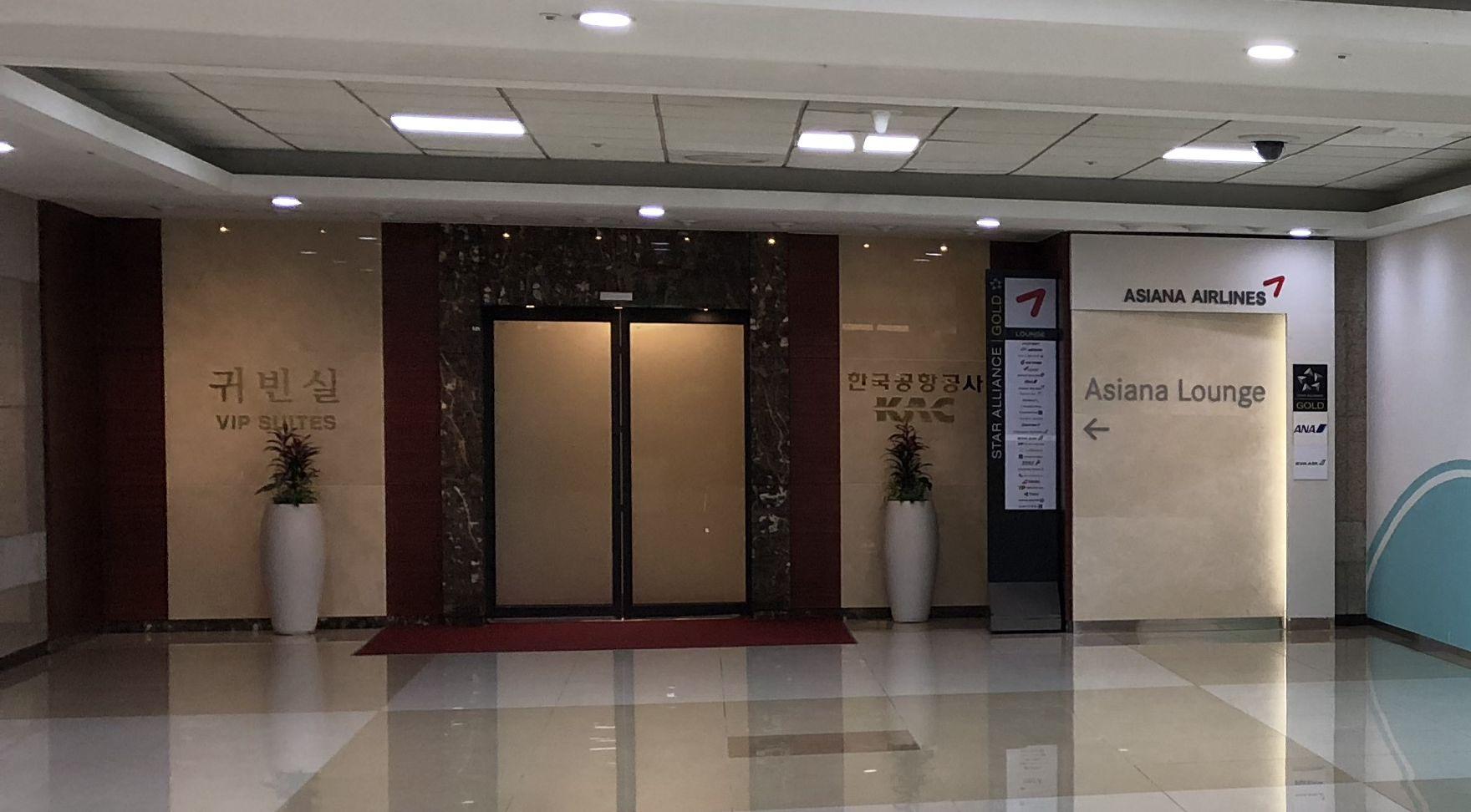 金浦空港のアシアナラウンジの入口