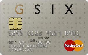 GINZA SIX カード ゴールド券面デザイン