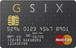 GINZA SIX カード プレステージ券面デザイン