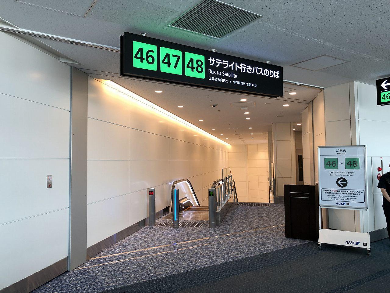 羽田空港のサテライト行きバス乗り場