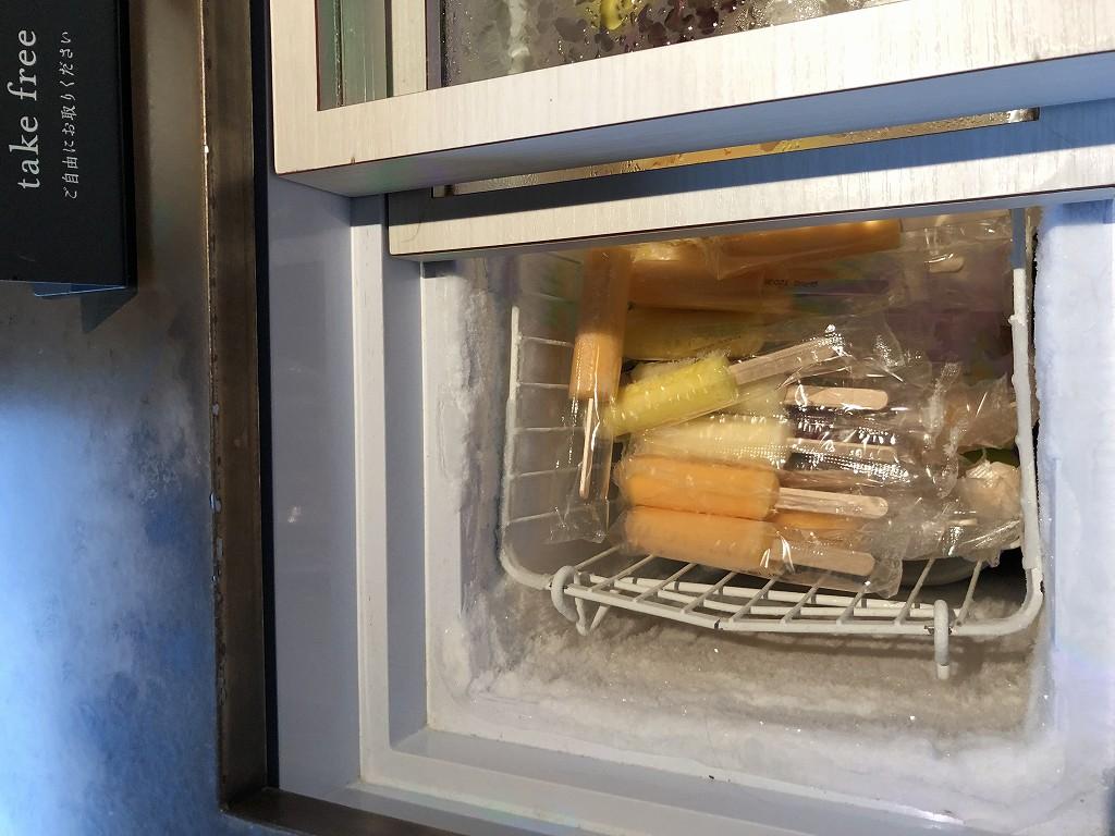 由縁 新宿の湯上がりアイス