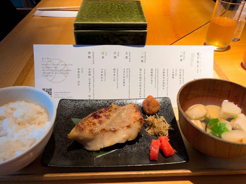 由縁 新宿の夏下冬上の朝食1