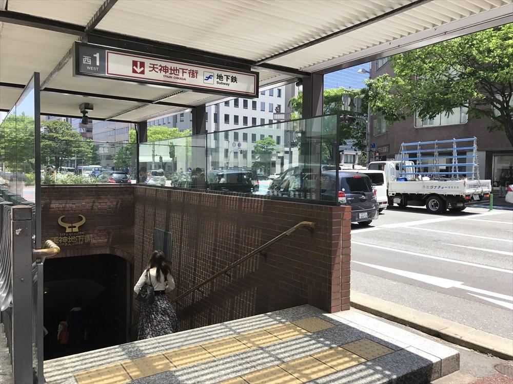 天神地下街への入口