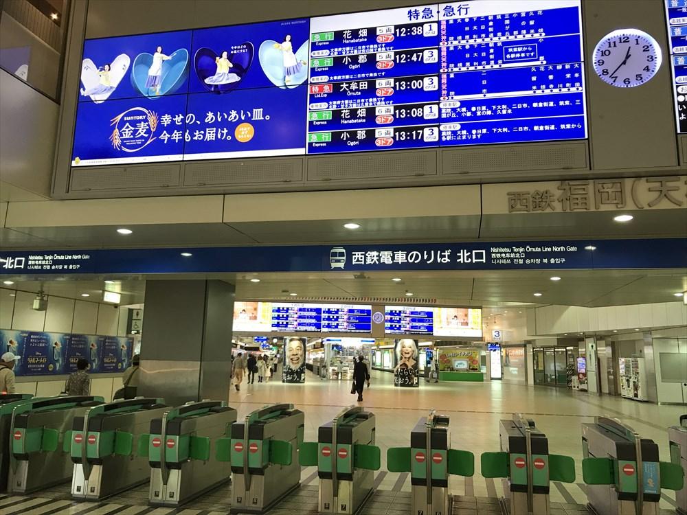 西鉄天神駅の改札