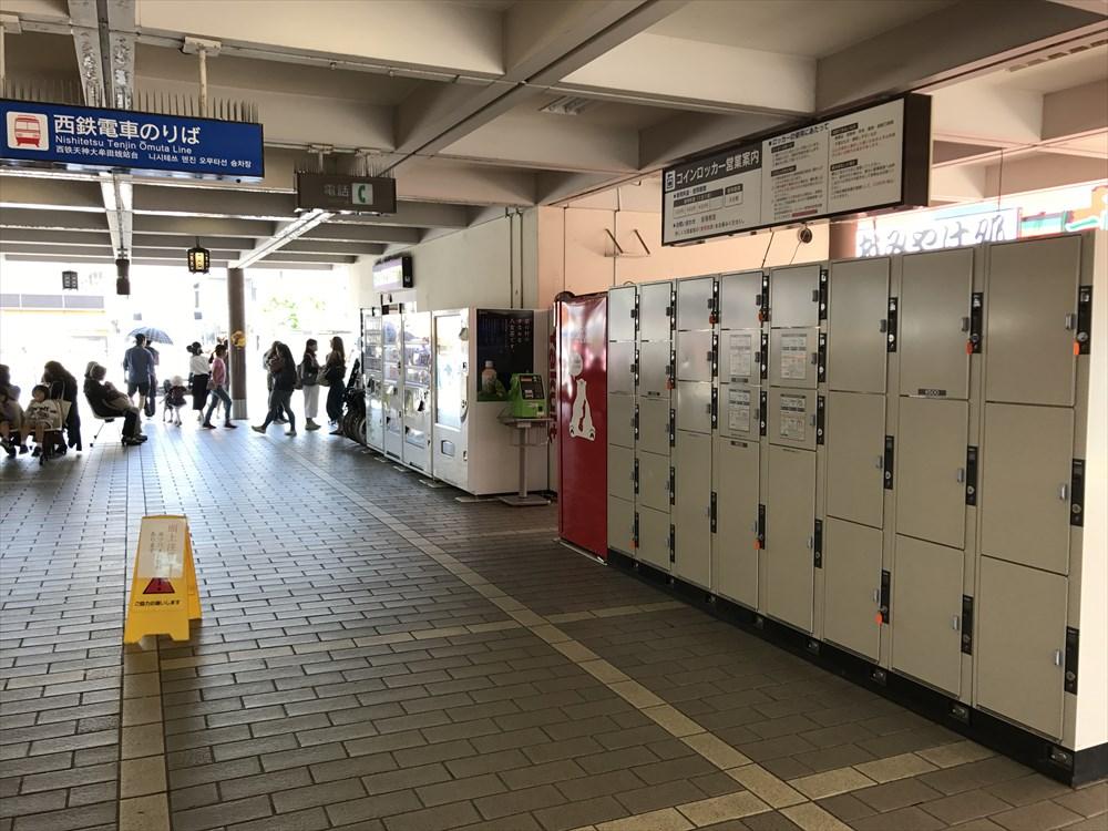 太宰府駅のコインロッカー